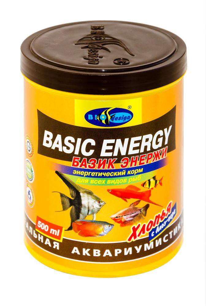 БАЗИК ЭНЕРЖИ хлопья (flake) энергетический витаминизированный высокопротеиновый корм для всех видов рыб (банка 500 мл) 911311