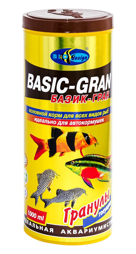 БАЗИК-ГРАН тонущие гранулы 2 вида основной корм для всех видов рыб (банка 1000 мл) 911010
