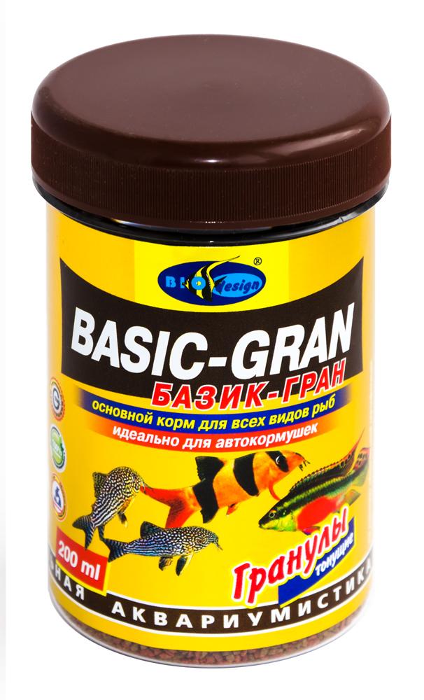 БАЗИК-ГРАН тонущие гранулы 2 вида основной корм для всех видов рыб (банка 250 мл) 911388