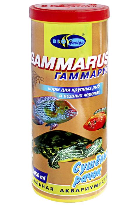 ГАММАРУС сушеный рачек (Gammarus pulex) корм для крупных рыб и водных черепах (банка 1000 мл) 911138