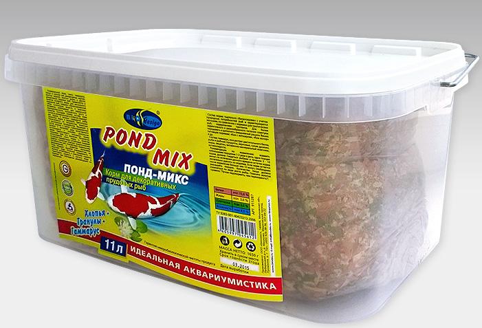 ПОНД-МИКС хлопья, гранулы и гаммарус основной корм для прудовых рыб (ВЕДРО 11 литров) 911287