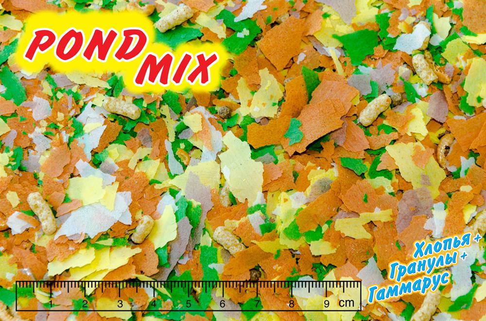 ПОНД-МИКС хлопья, гранулы и гаммарус основной корм для прудовых рыб (МЕШОК 15 кг) 911369