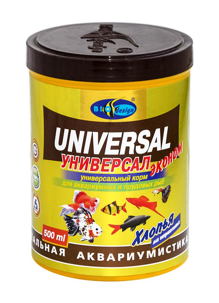 УНИВЕРСАЛ ЭКОНОМ хлопья (flake) основной универсальный корм для неприхотливых видов рыб (банка 500 мл) 911255
