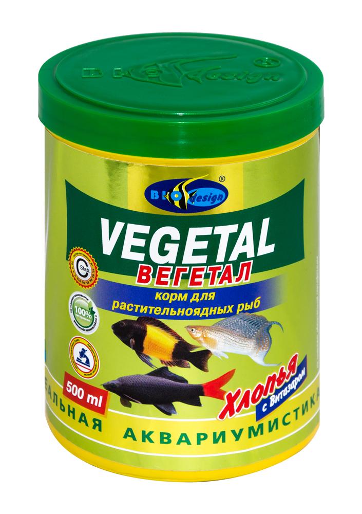 ВЕГЕТАЛ хлопья (flake) универсальный корм для растительноядных рыб (банка 500 мл) 911028