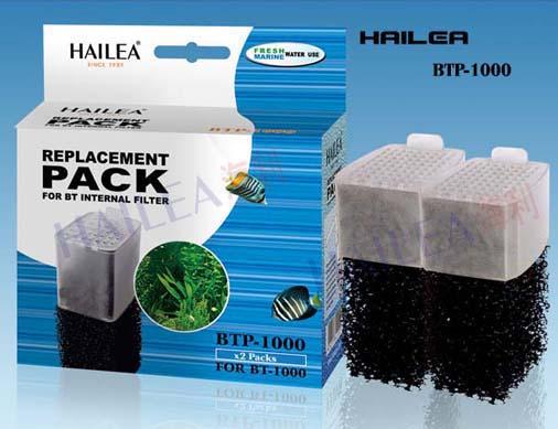 Сменный катридж для фильтра HL-BEAUT-1000 (2 кассеты с углем + 2 губки) HL-BTP-1000