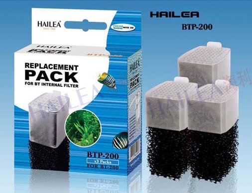 Сменный катридж для фильтра HL-BEAUT-200 (3 кассеты с углем + 3 губки) HL-BTP-200