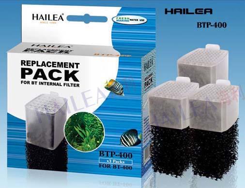 Сменный катридж для фильтра HL-BEAUT-400 (3 кассеты с углем + 3 губки) HL-BTP-400