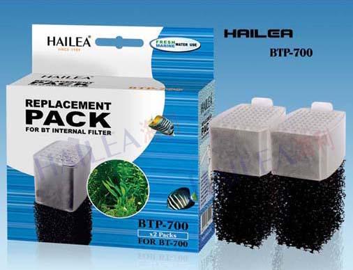 Сменный катридж для фильтра HL-BEAUT-700 (2 кассеты с углем + 2 губки) HL-BTP-700