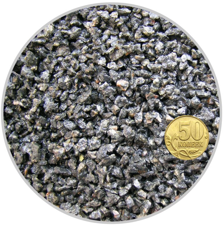 Грунт гравий габбро чёрный размер 2-5 мм (пакет 4л.)  5 кг 916204/5