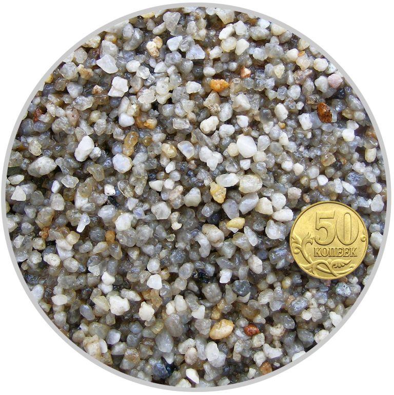 Грунт окатанный кварцевый песок серый размер 2-5 мм (пакет 4л.) 5 кг 916197/5