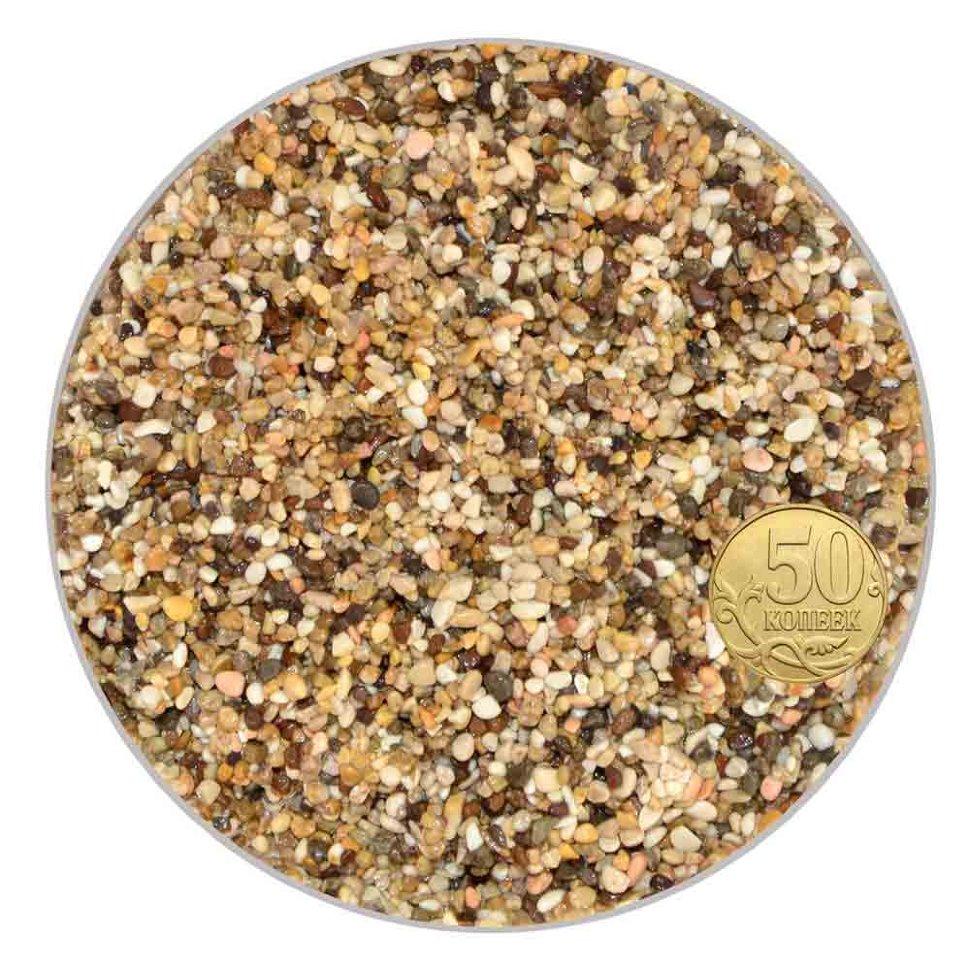 Грунт для аквариума галька морская 2-3 мм бело-коричневая (пакет 4л.) 5 кг 916167/5