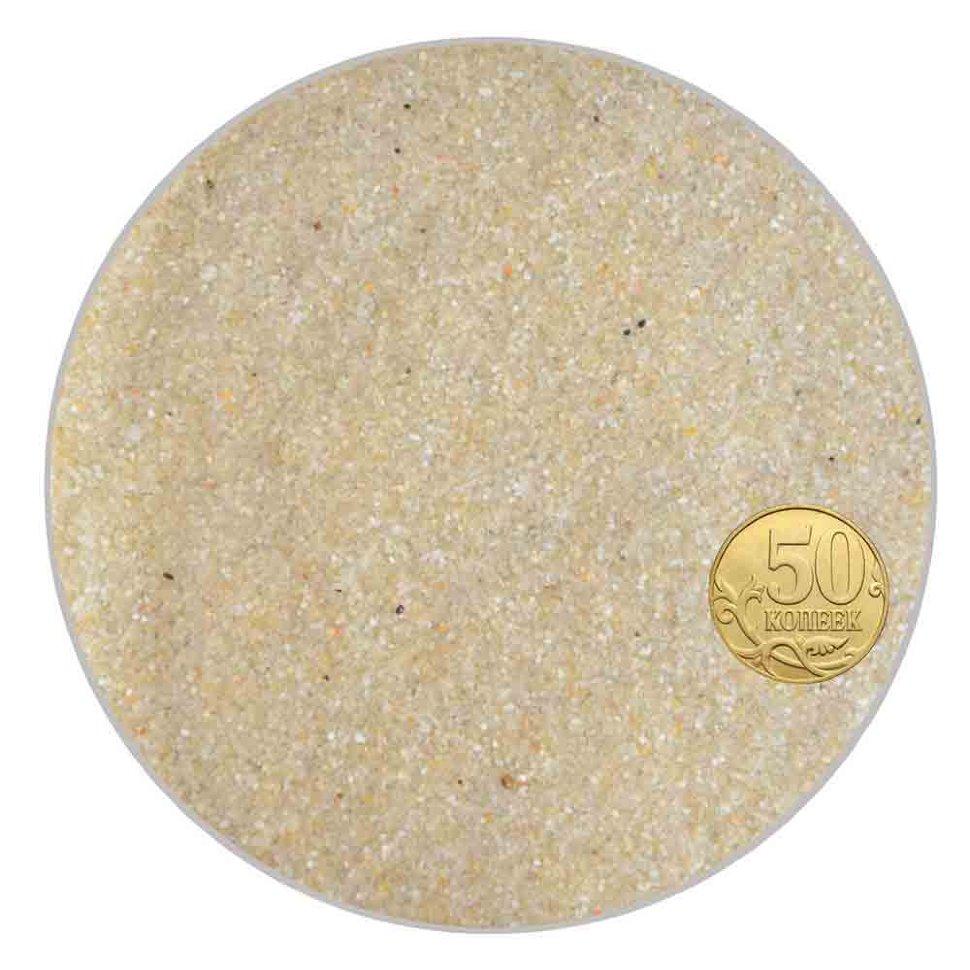 Грунт окатанный кварцевый песок (молочный) 0,1-0,63 мм (пакет 4л.) 5 кг 916209/5