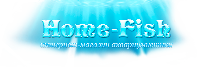 https://www.home-fish.ru/